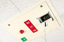 天井設置型2号消火栓(補助散水栓兼用)