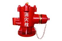 単口給水消火栓