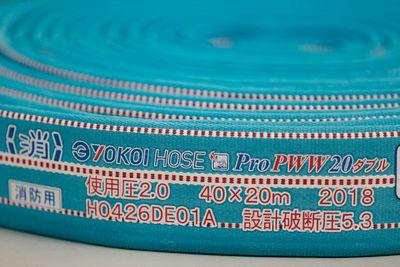 ProPWW_HP