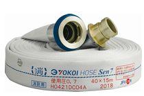 YOKOI HOSE Sen