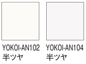 i_ym-fb-20s-3