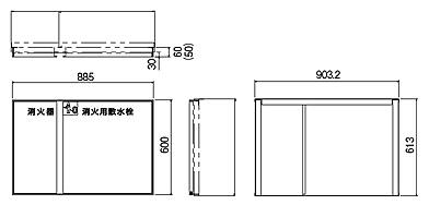 i_ym-fb-40sl-3