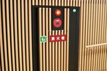 YM-AT-20 木貼