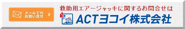 bnr_contact3