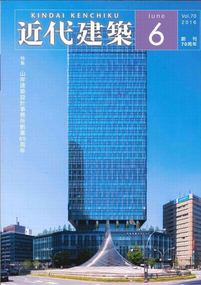 近代建築6月