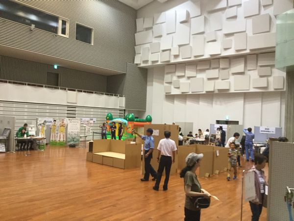 act20130922-2