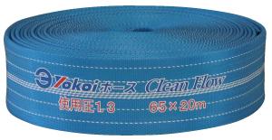 cleanflow1