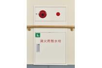 補助散水栓ツインローラー型(手すりスペース)