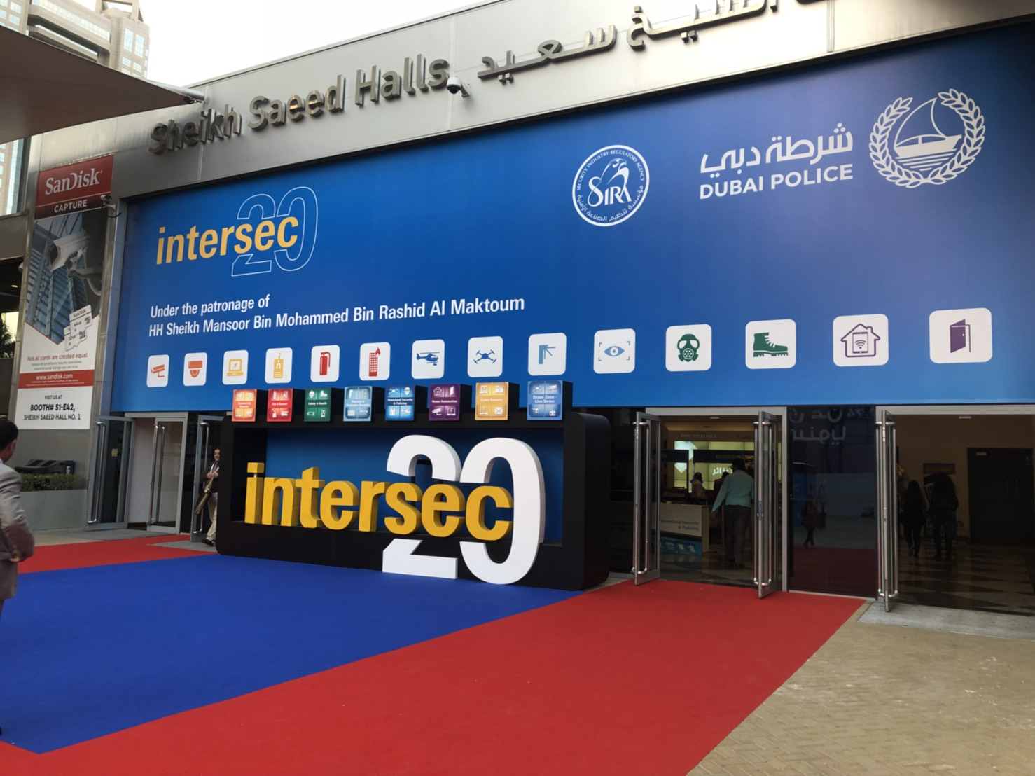Intersec2018-1